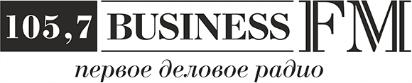 Business FM первое деловое радио